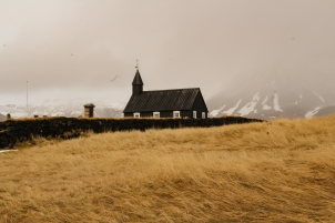iceland. (4 of 17)